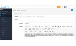 Редактор CKEditor 4.14 для OpenCart 3 с файловым менеджером