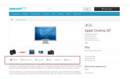 Модуль Additional Tabs PRO - дополнительные вкладки в товарах OpenCart 3