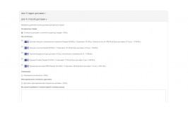 Модуль Почта России и EMS + наложенный платеж для OpenCart 3