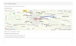 Доставка по городу и за город с учетом расстояния и стоимости заказа для Opencart 3