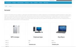 Модуль каталог категорий для opencart 3x